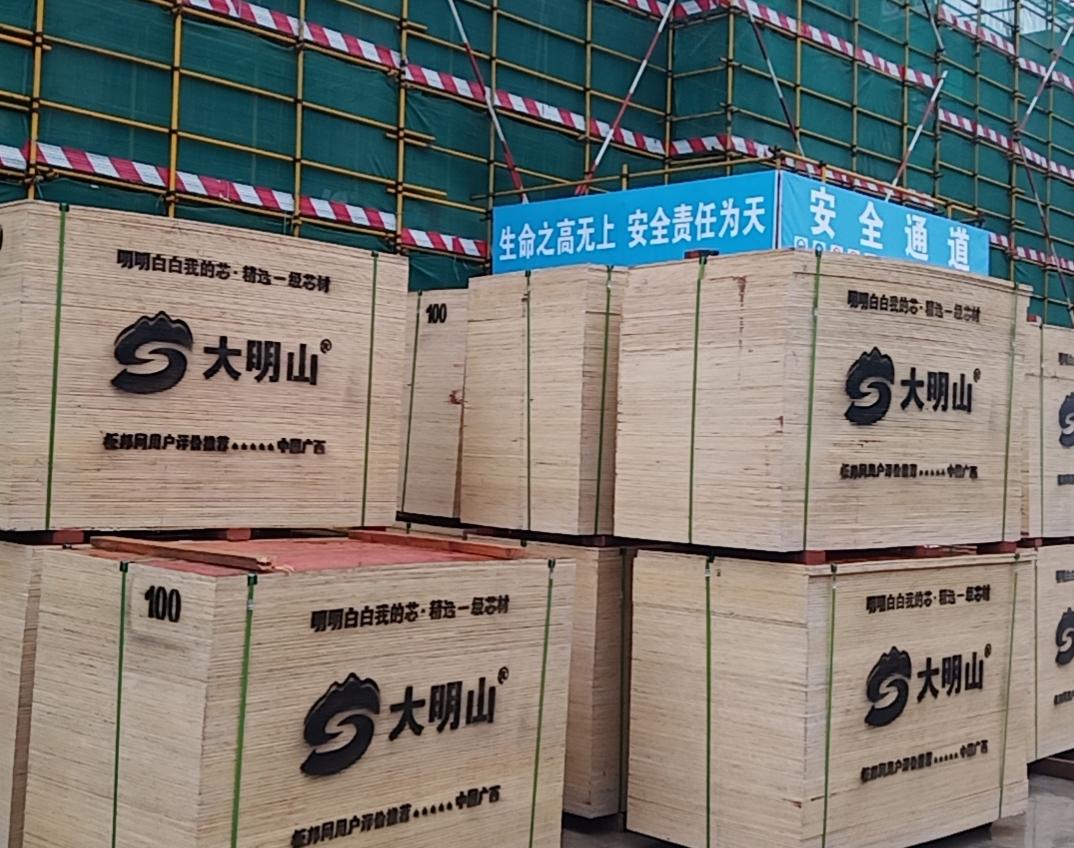 福建莆田秀屿区木材产业园招商引资 打造产业集群